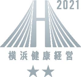 横浜健康経営