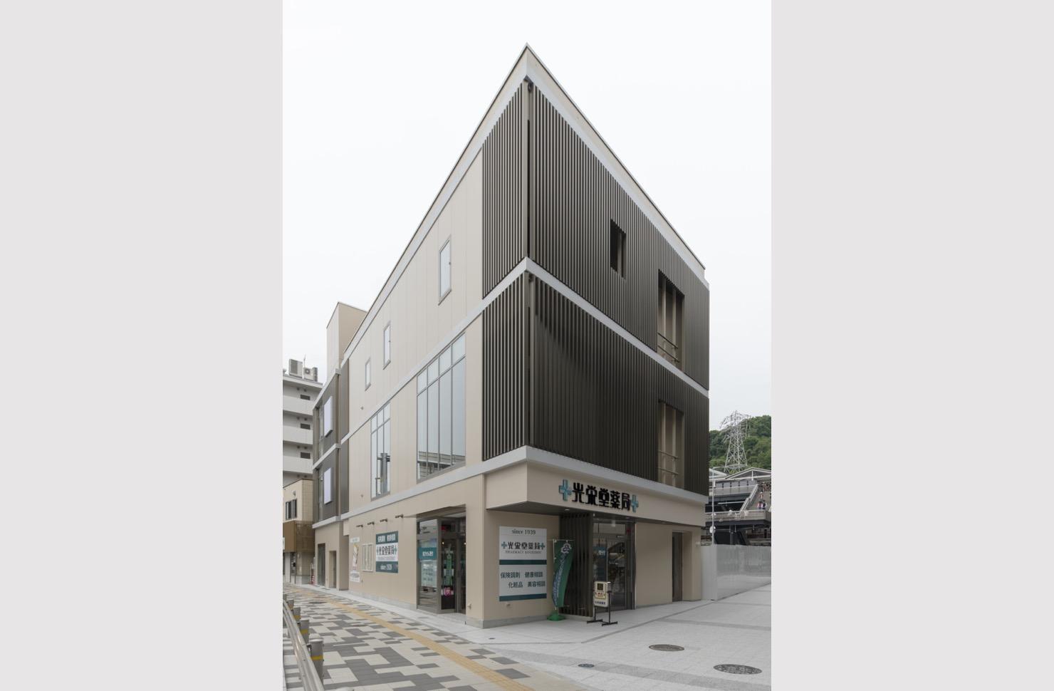 金沢八景駅前 光栄堂ビル新築工事