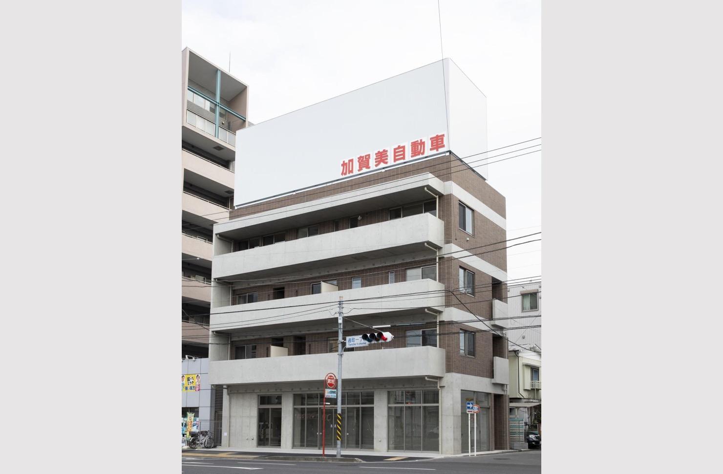加賀美自動車通町ビル新築工事